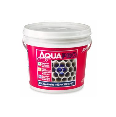 451 AQUAPRO 水性PVC導管漆