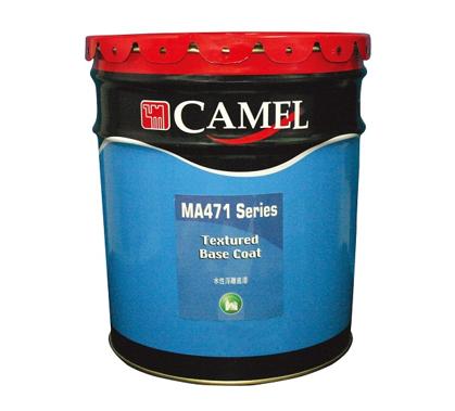 MA471 駱駝牌水性浮雕底漆