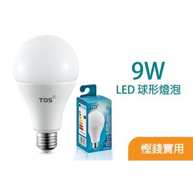 TDS – 9W LED球形燈泡 BS04E2-9W
