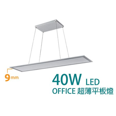 TDS – LED Office超薄平板燈 40W RS1312S / RS1312DS (調光系列)