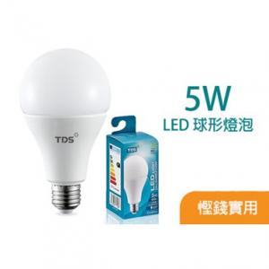 TDS – 5W LED球形燈泡 BS04E2-5W