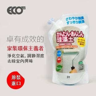 ECOU – 水性硅藻泥 1.5KG裝