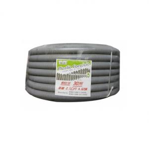 TRUST 爵士 – 25mm 塑膠灰軟喉 (30米) TC-PS2530