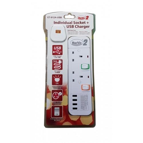 Marble 孖寶 – 安全拖板(獨立燈掣配3米電線, 13A插頭及2.4A USB插座) ET-912A-USB/ET-913A-USB/ET-914A-USB/ET-915A-USB/ET-916A-USB