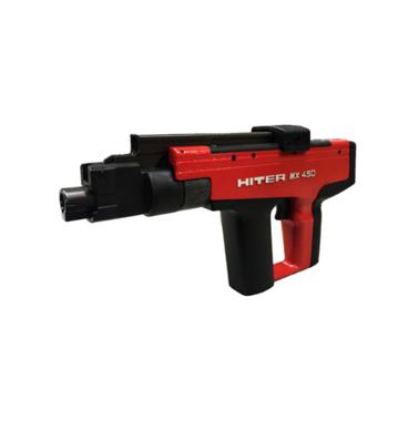 Hiter – 火藥槍 MX450