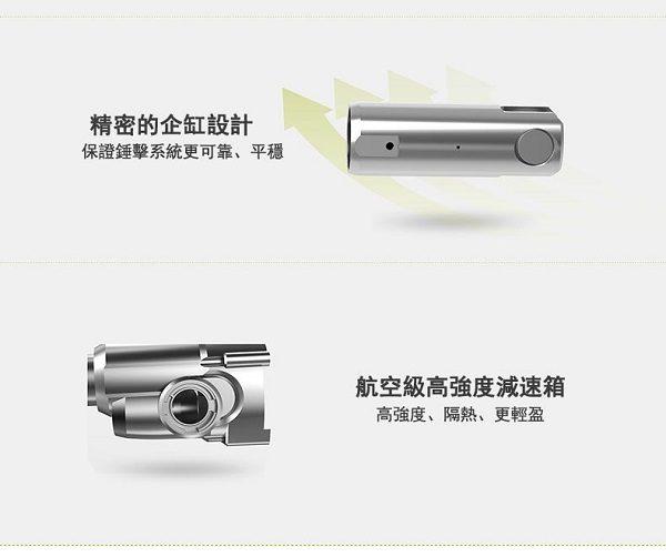 WORX 威克士 – 槍式電錘 (油壓鑚) WU340D 26mm