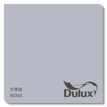 Dulux 多樂士 – 「倍剋漏」屋頂防水漆 A959