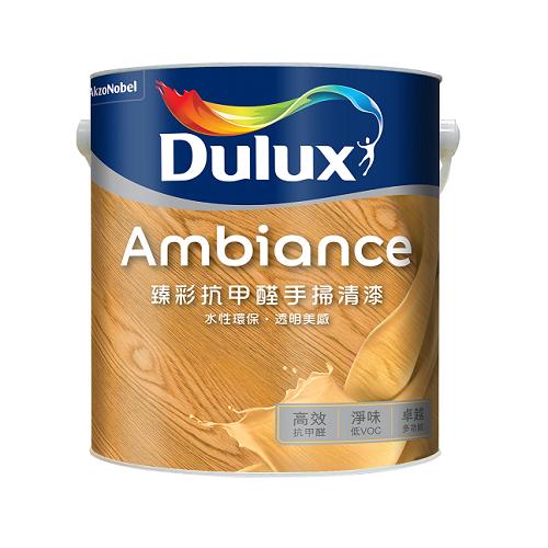 Dulux 多樂士 -「臻彩」抗甲醛手掃清漆 A814