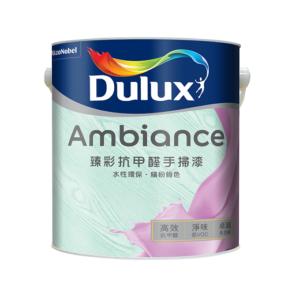 Dulux 多樂士 – 「臻彩」抗甲醛手掃漆 A815