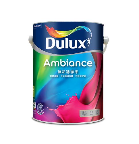 Dulux 多樂士 – 「臻彩」牆面漆 A600