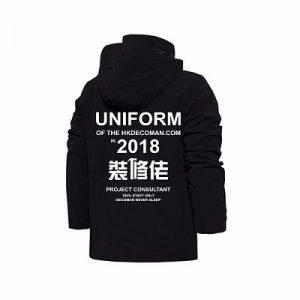 裝修佬 x 李寧 運動風䄛