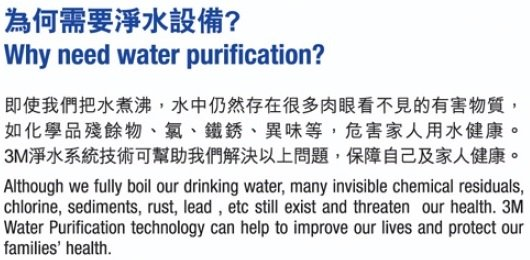 3M - 濾水系統枱下裝 AP2-405G 配 淨水龍頭 ID-1 LED