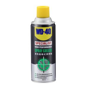 WD-40 – 高性能噴式潤滑脂 WD35008