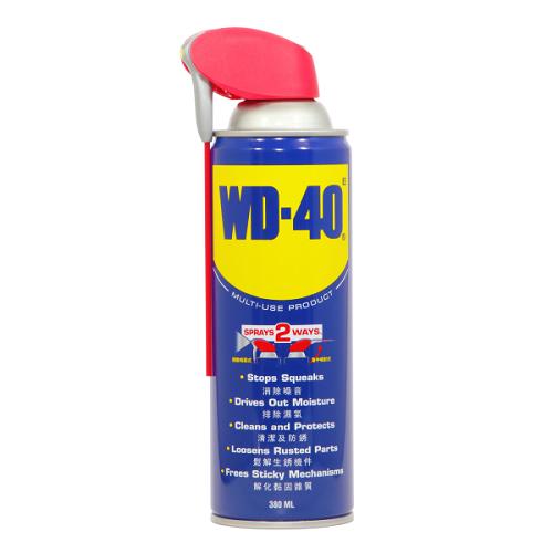 WD-40 – 萬能防銹潤滑劑(醒目加強版) WD85053