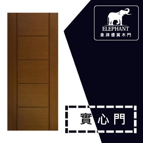 象牌 – 優質實心大門 時尚線條款 NS2010
