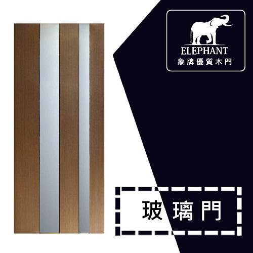 象牌 – 優質實心門 時尚特式款 NS3036