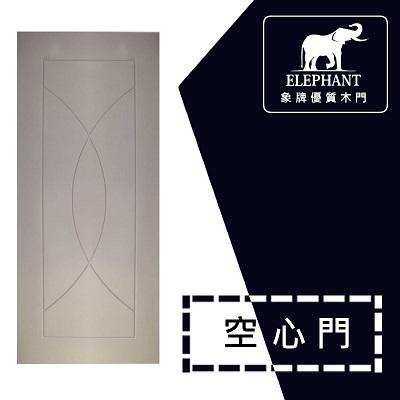 象牌 – 空心房間門 時尚線條款 NS1001