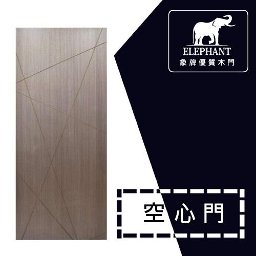 象牌 – 空心房間門 時尚線條款 NS1065