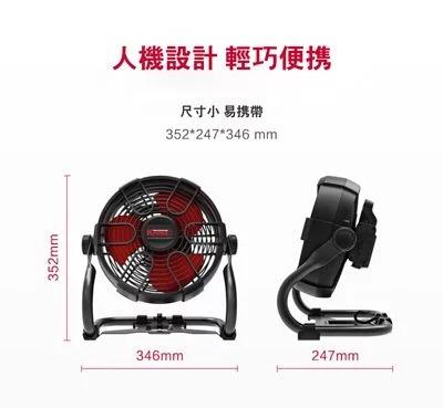 Kress 卡勝 – 交直流兩用 220V 鋰電便携強力電風扇(淨機) KU066.9