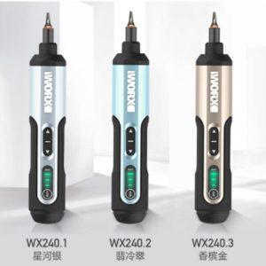 WORX 威克士 – 4V小型充電式起子電批 WX240.1 / WX240.2 / WX240.3