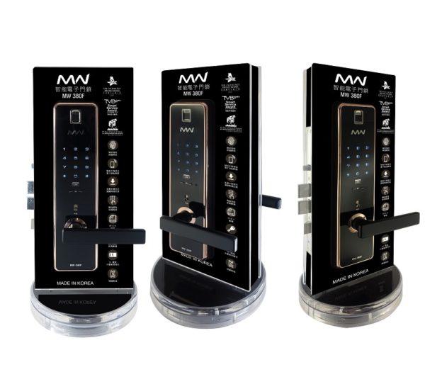 Metalware MW – 智能門鎖 MW380F
