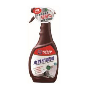 立邦 – 水性防霉劑