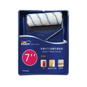 Dulux 多樂士 – 7吋油轆托盤套裝