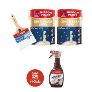 立邦 – 淨味兒童漆防霉套裝