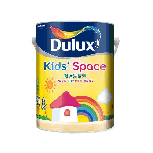 Dulux 多樂士 – 童趣煥新DIY套裝